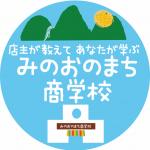 machizemimark